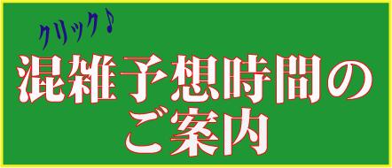 akijoukyou