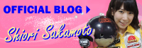 阪本ブログバナー