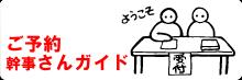 kanji[3]