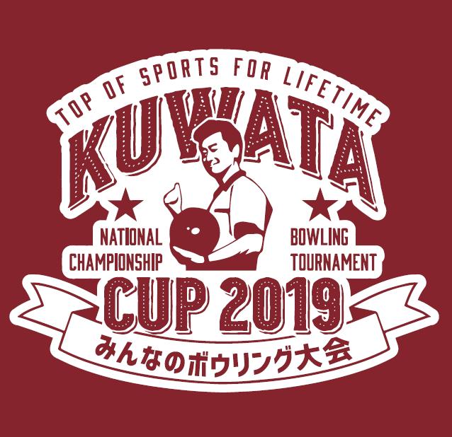 KUWATA CUP2019
