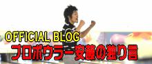 andop-blog