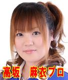 takasaka_2