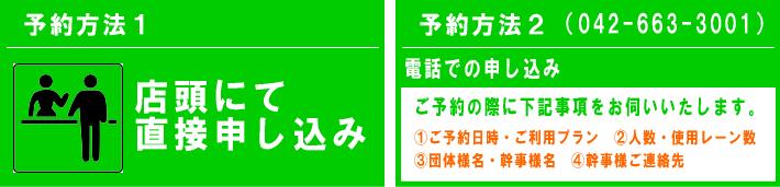 yoyakuhouhou