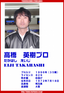 takahashi-p