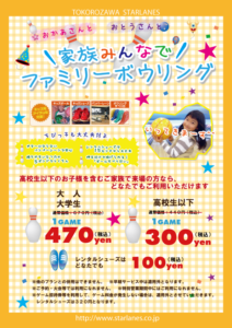 family_20151101