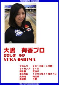 yuka-p
