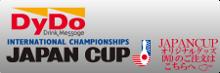 DyDo JAPAN CUP