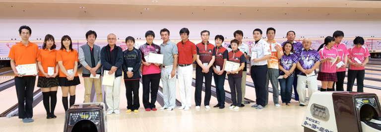 東日本3人チーム戦チーム表彰