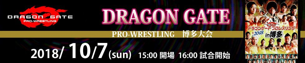 DRAGON GATE 18/10