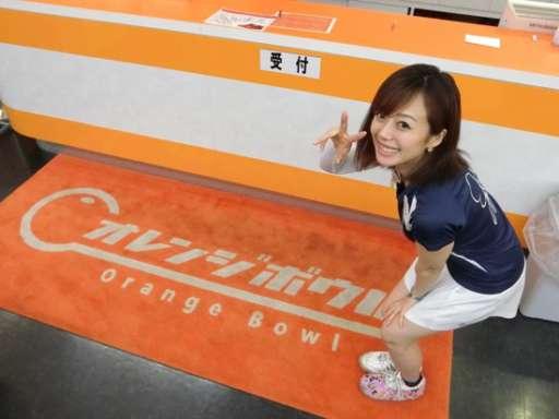 おはよー♡ | Yuki's Blog